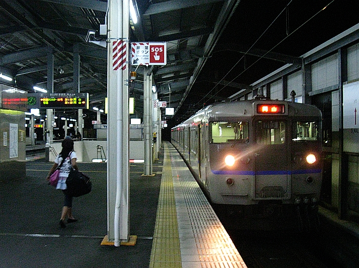 20100809 822