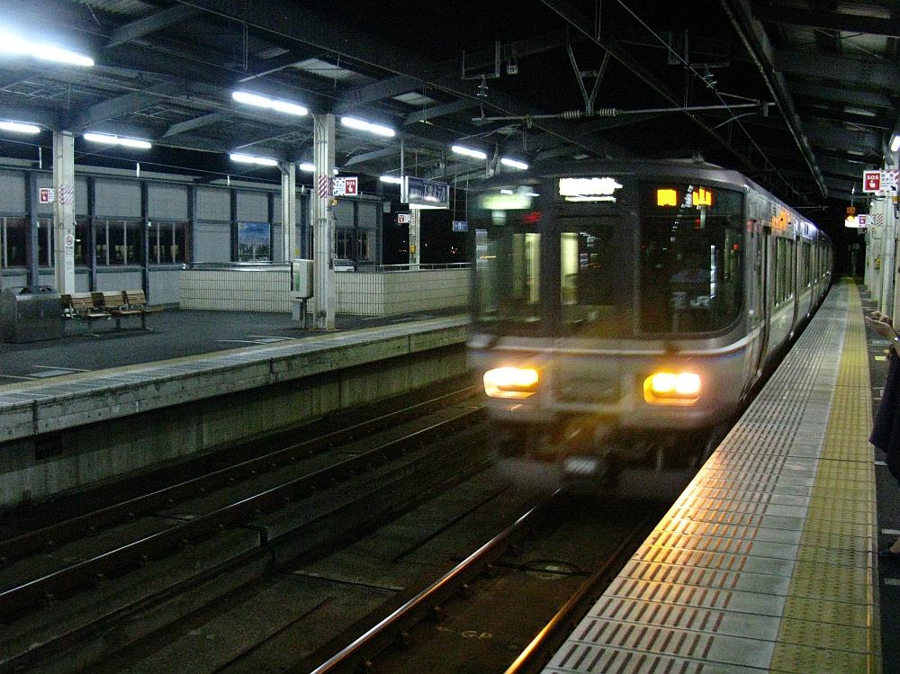 20100809 824