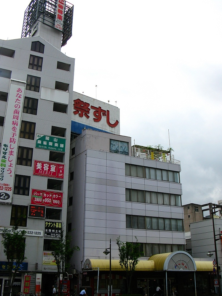20100810 013