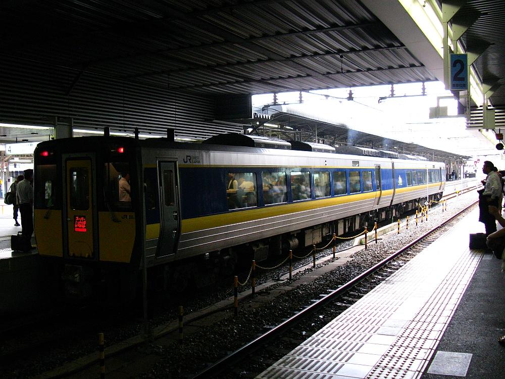 20100810 059