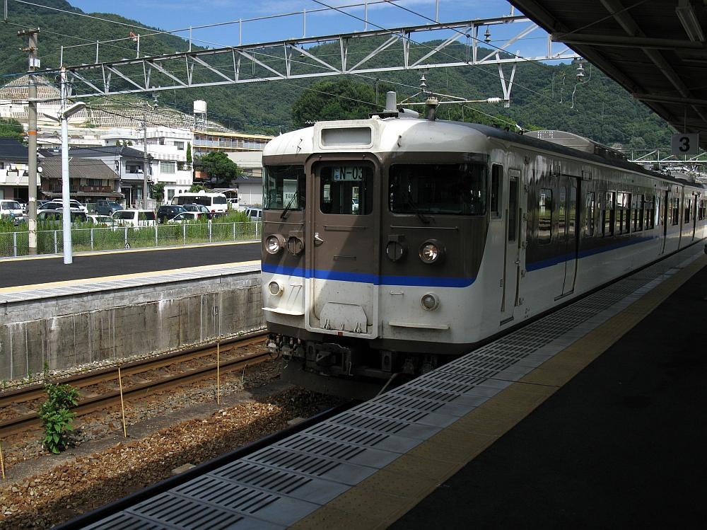 20100810 254