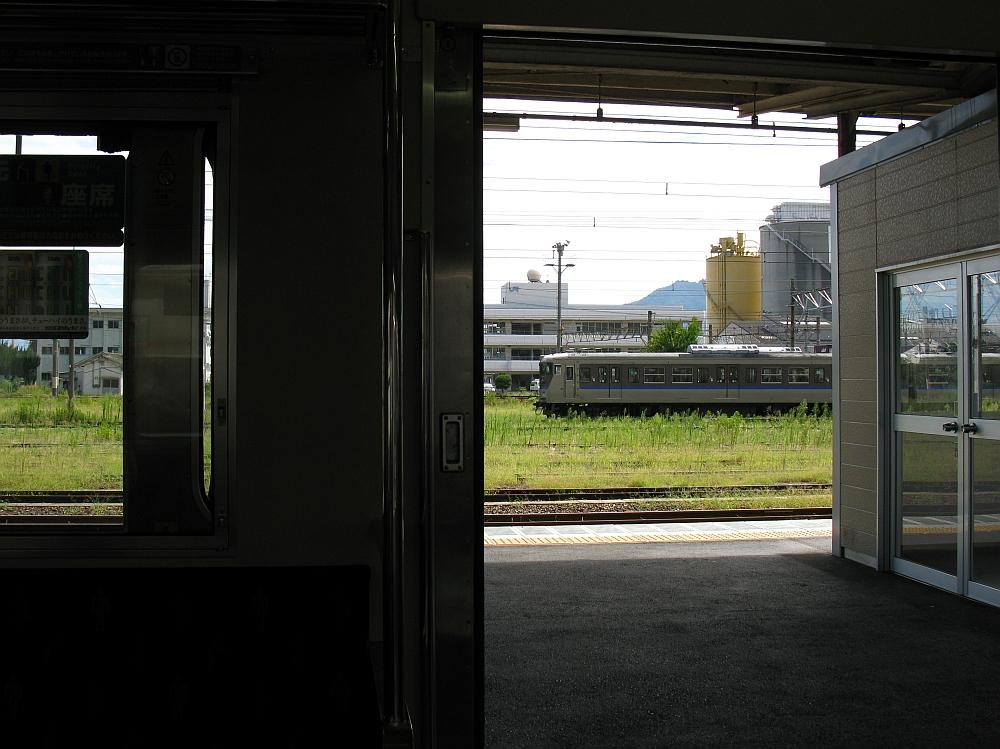 20100810 255