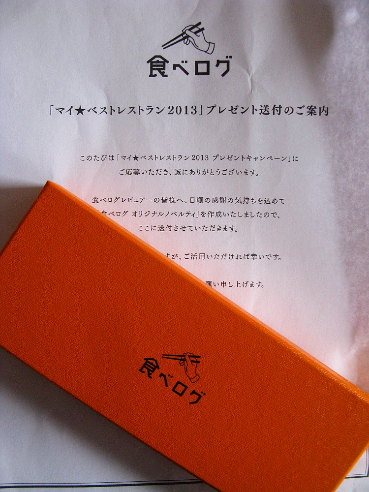 2014_03_08 002