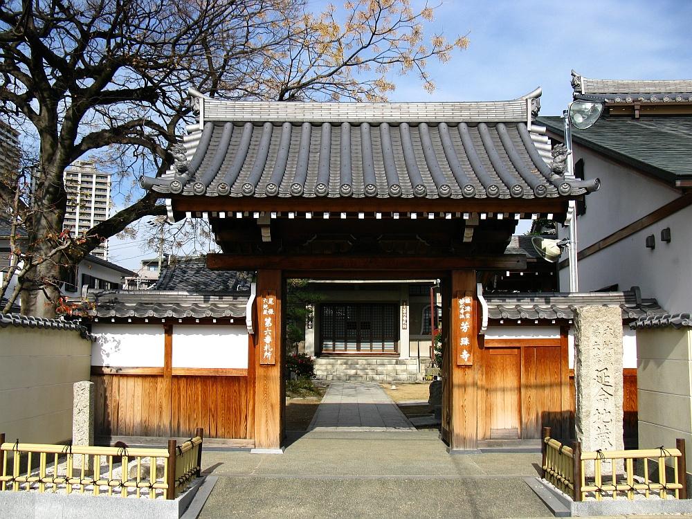 2011_12_28 芳珠寺 (1)