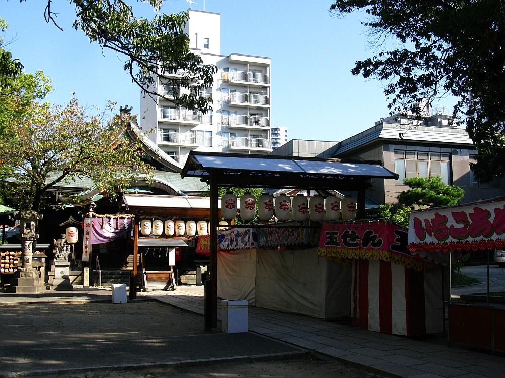 2012_10_15 001
