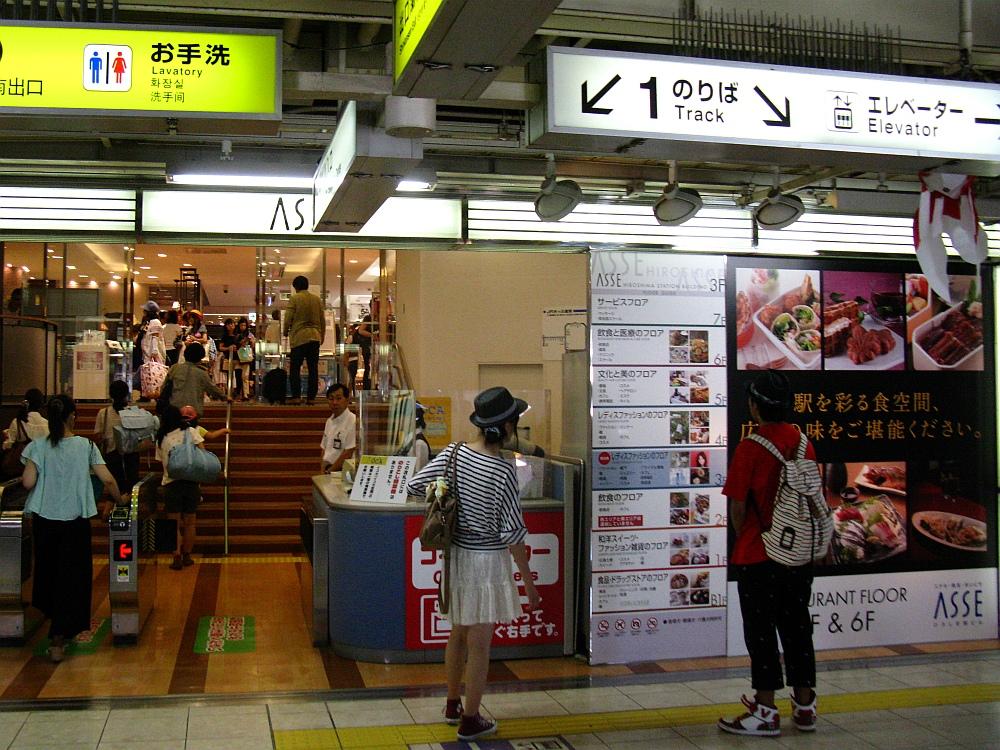2011_08_11 第二麗ちゃん001