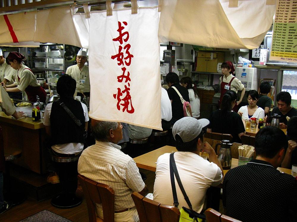 2011_08_11 第二麗ちゃん004