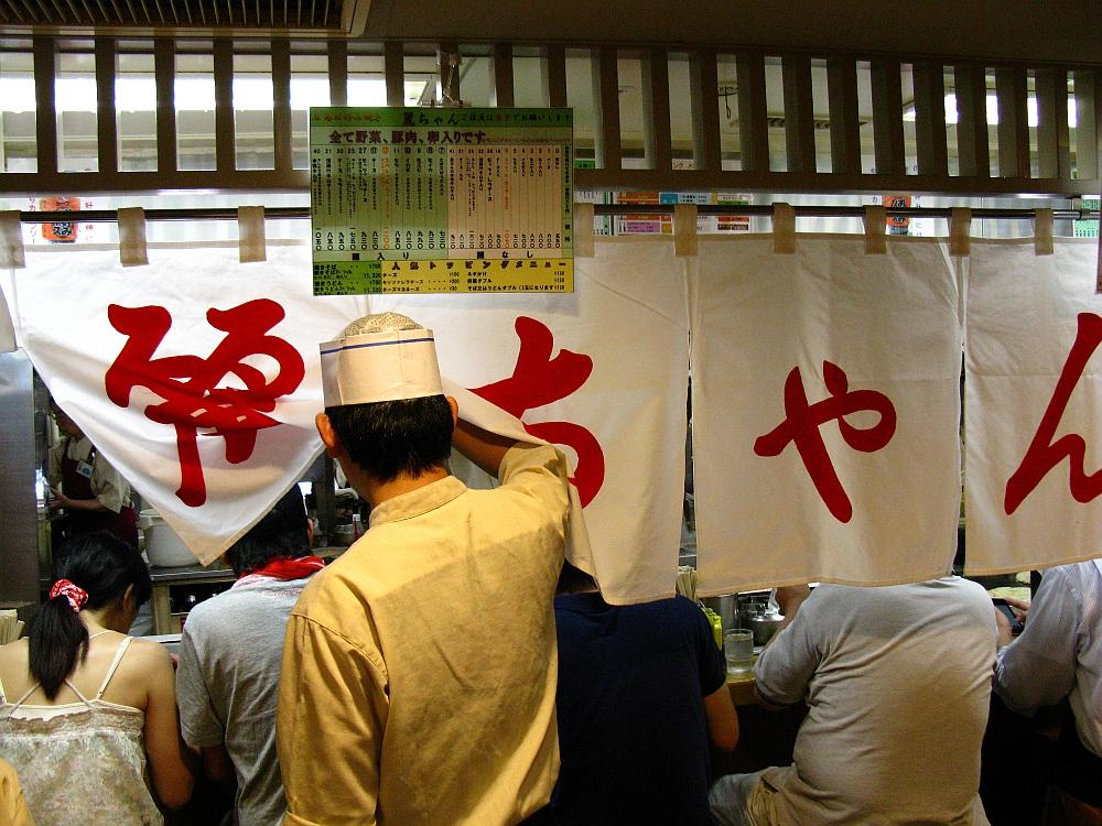 2011_08_11 第二麗ちゃん008