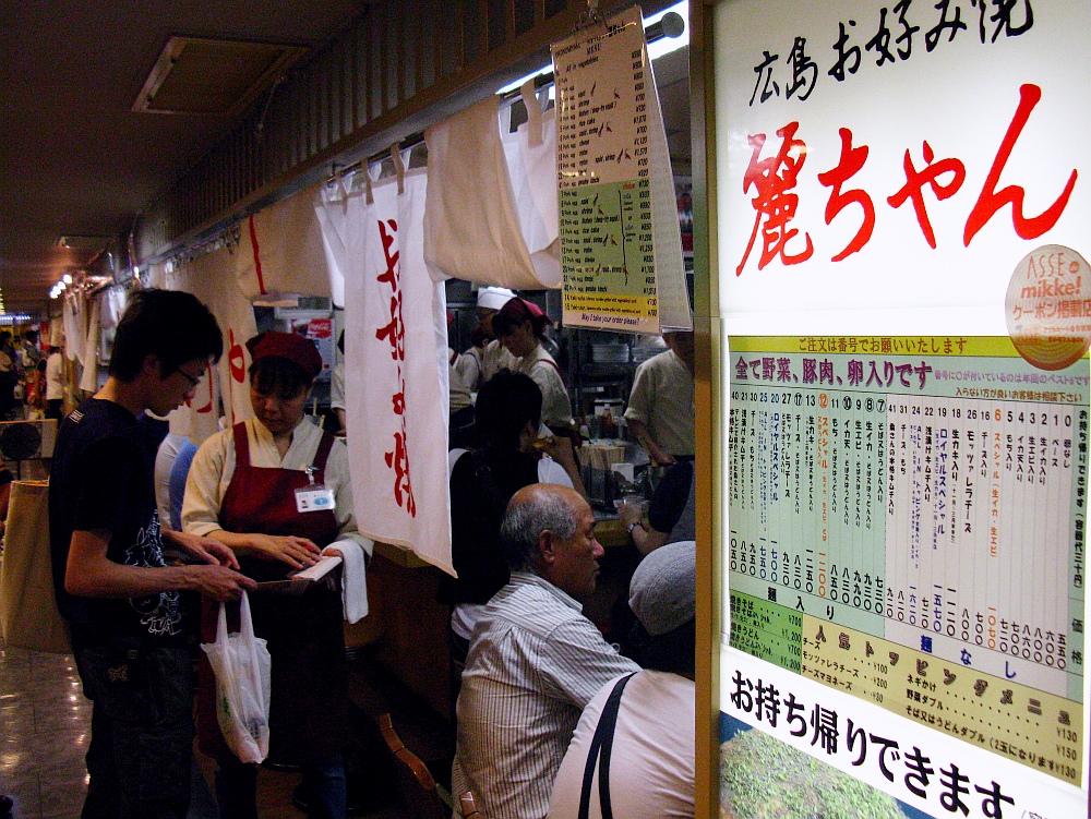 2011_08_11 第二麗ちゃん005