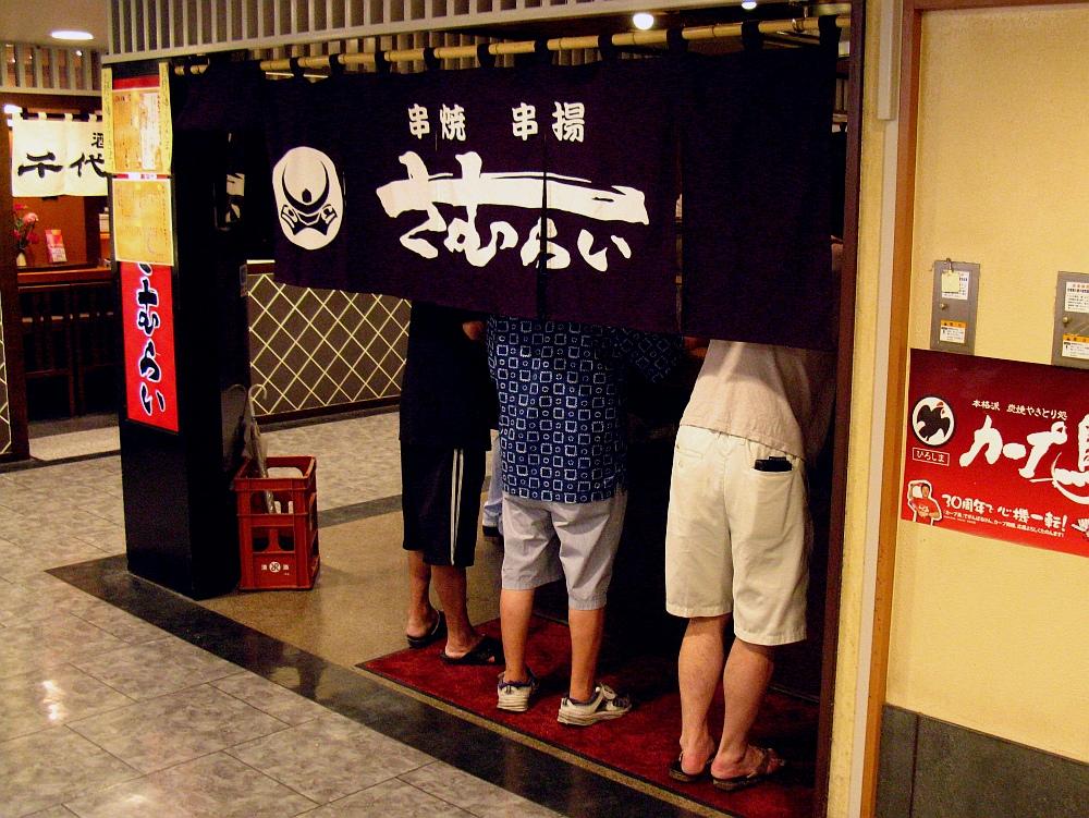 2011_08_11 第二麗ちゃん012