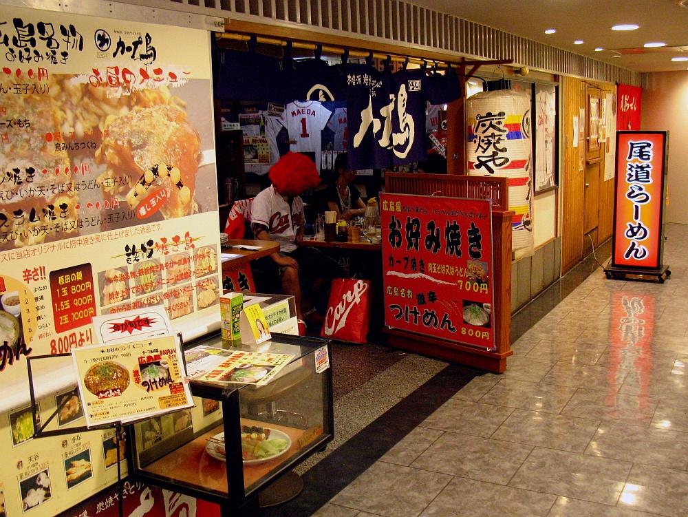 2011_08_11 第二麗ちゃん013