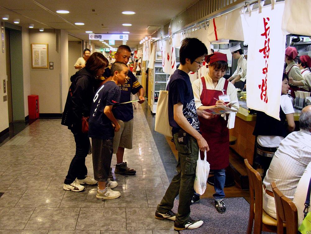 2011_08_11 第二麗ちゃん010