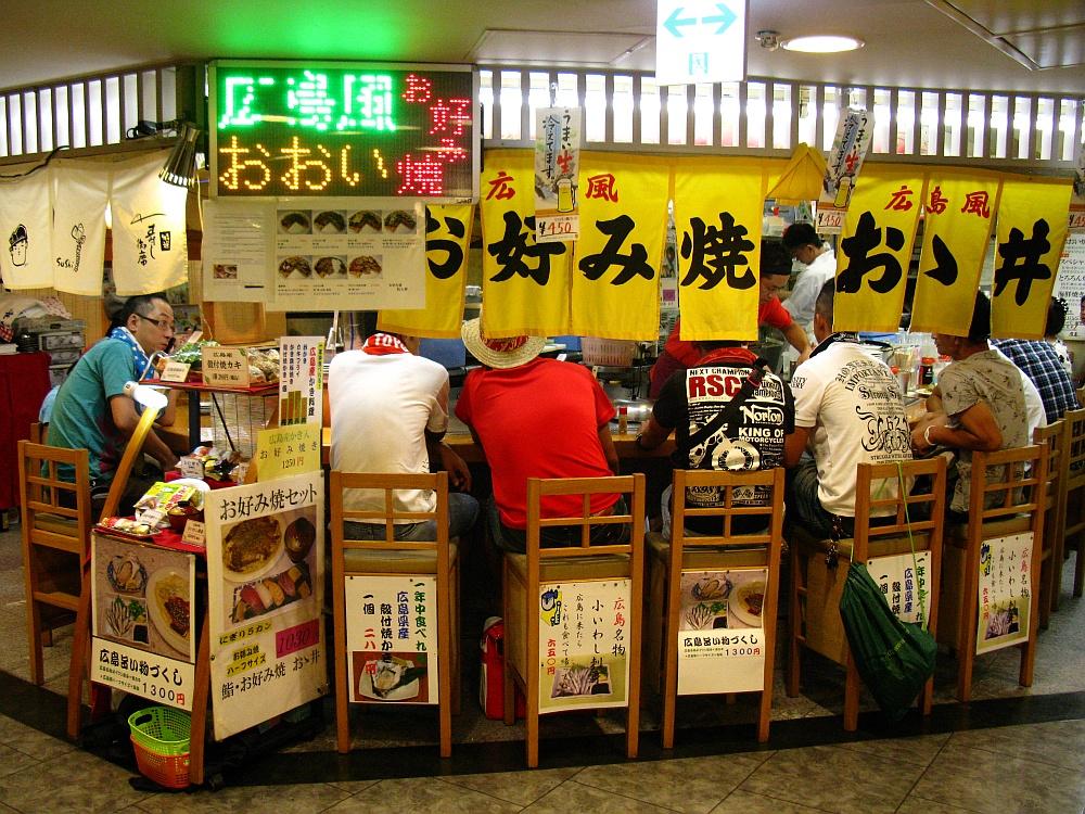 2011_08_11 第二麗ちゃん016