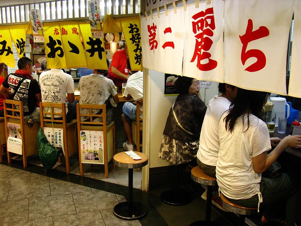 2011_08_11 第二麗ちゃん017