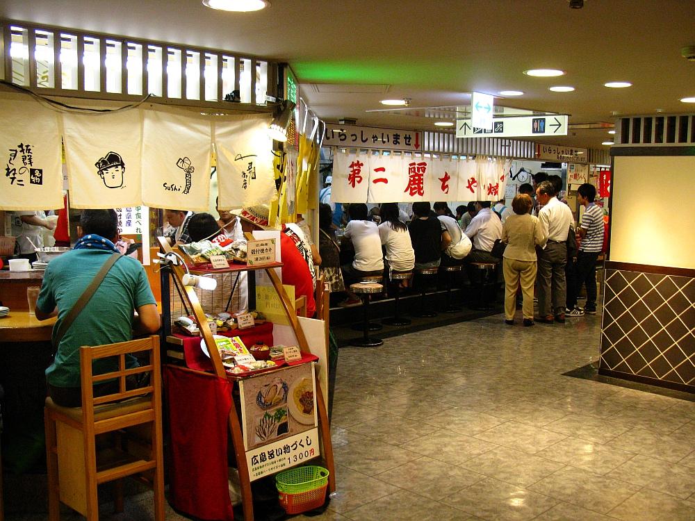 2011_08_11 第二麗ちゃん015