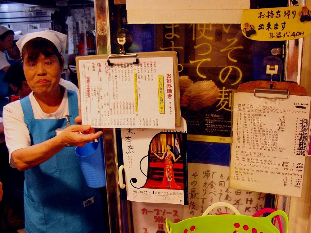2011_08_11 第二麗ちゃん023