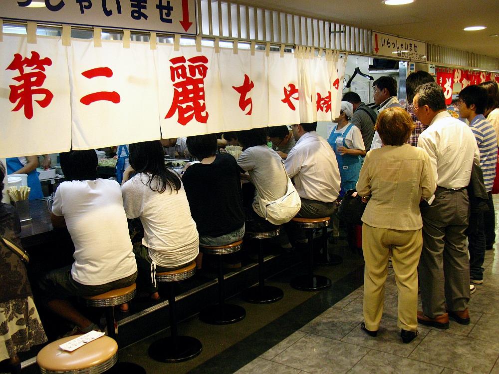 2011_08_11 第二麗ちゃん020