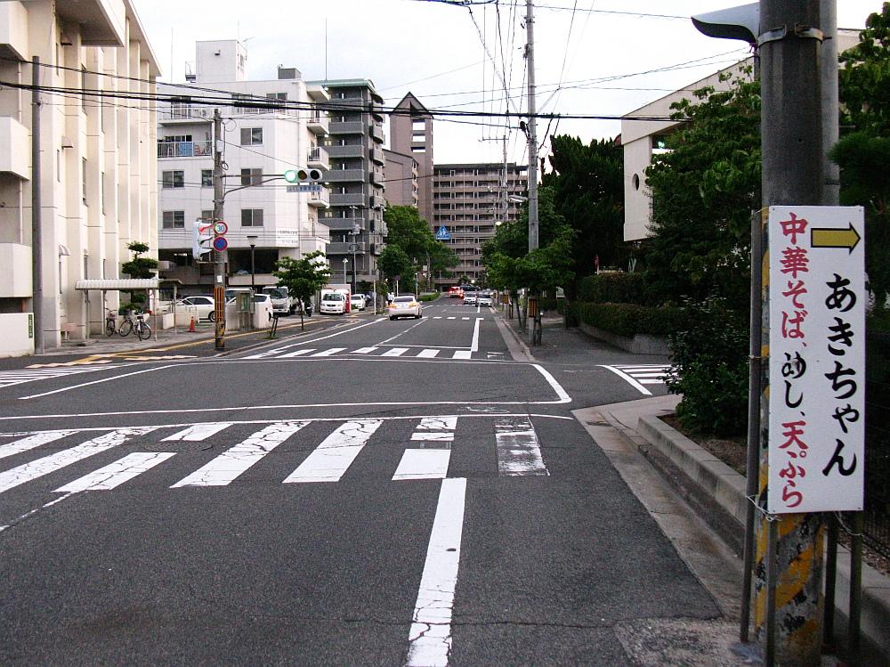 2011_08_11 ホルモン天ぷらくりはら009