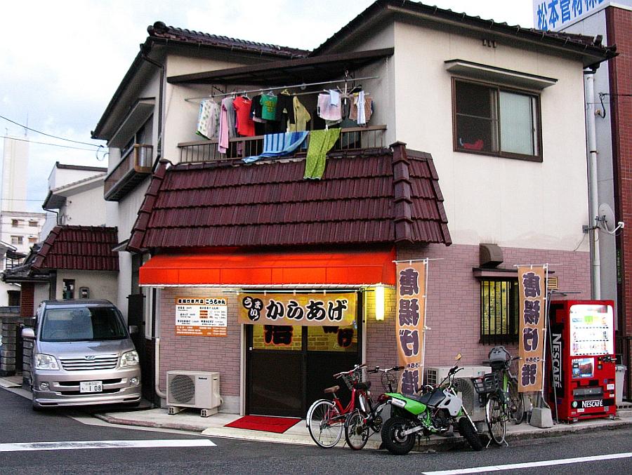 2011_08_11 ホルモン天ぷらくりはら010