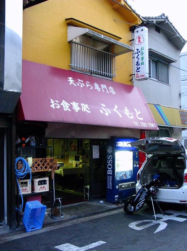 2011_08_11 ホルモン天ぷらくりはら016