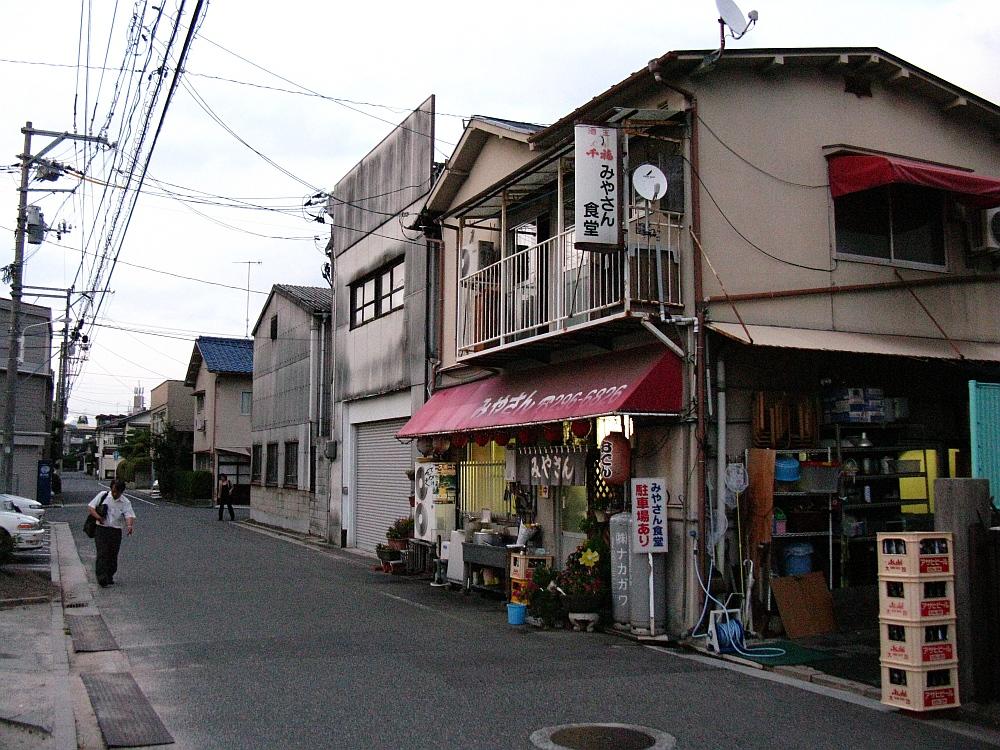 2011_08_11 ホルモン天ぷらくりはら018