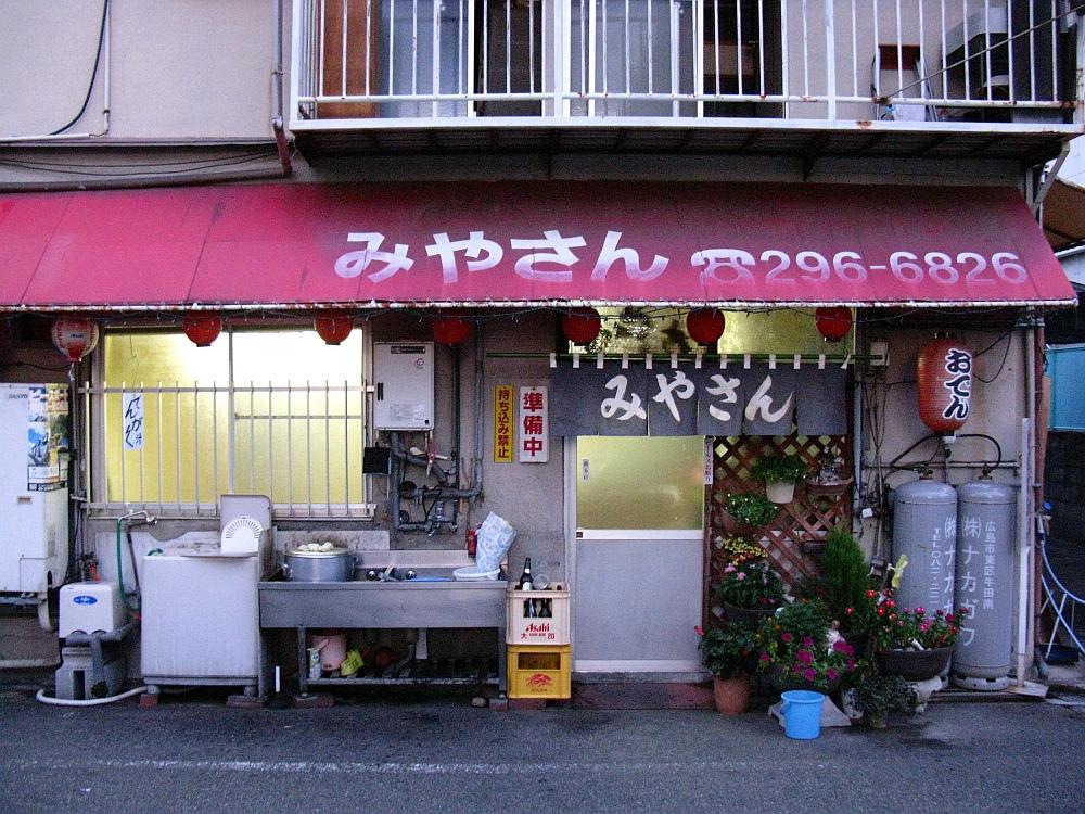 2011_08_11 ホルモン天ぷらくりはら019