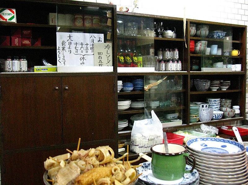 2011_08_11 ホルモン天ぷらくりはら026