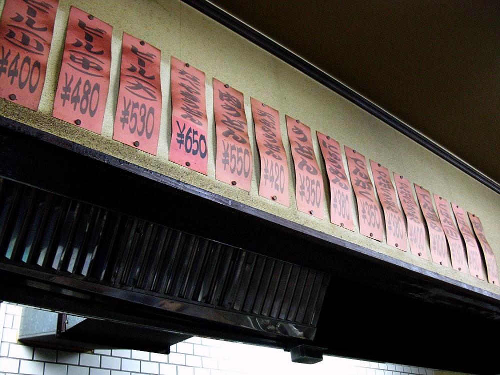 2011_08_11 ホルモン天ぷらくりはら032