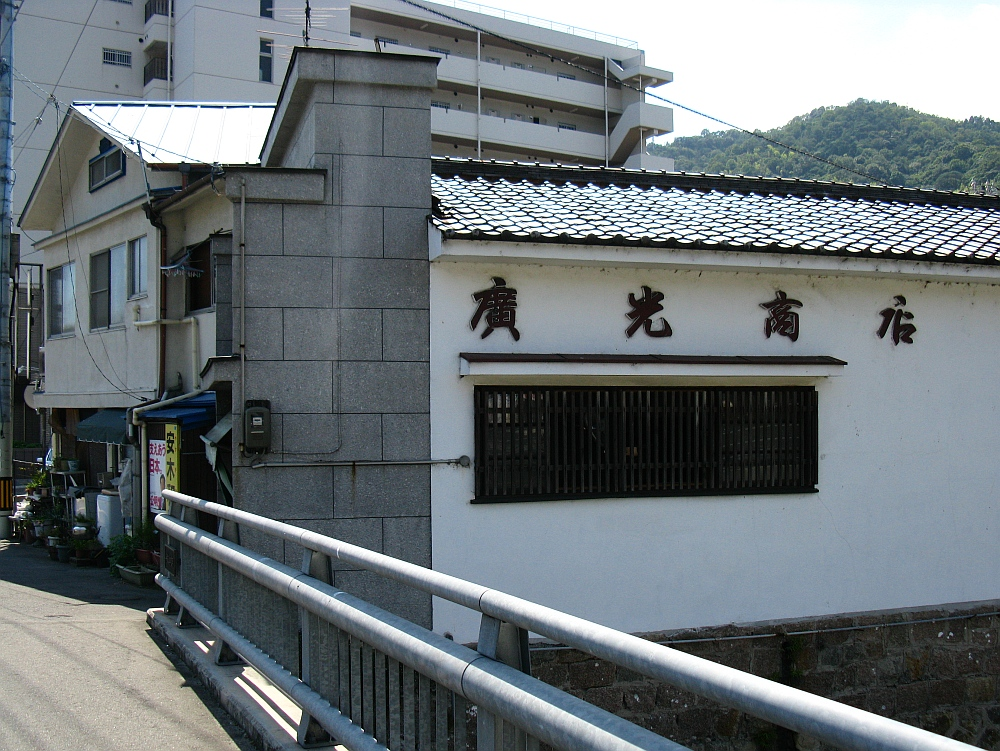 2011_08_12 廣光商店004