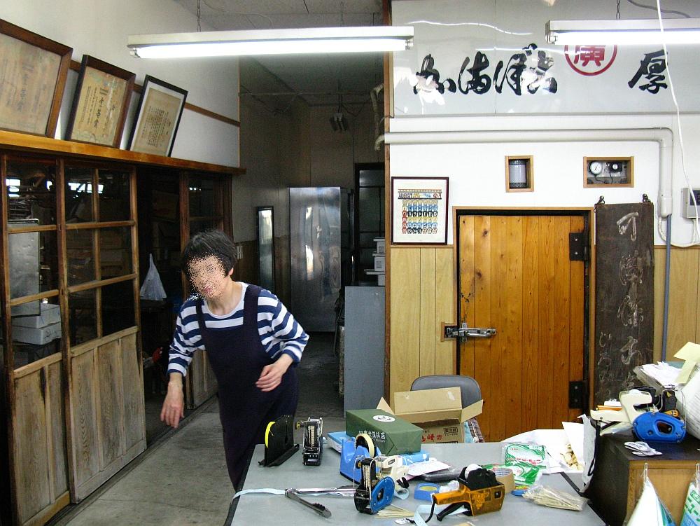 2011_08_12 廣光商店011