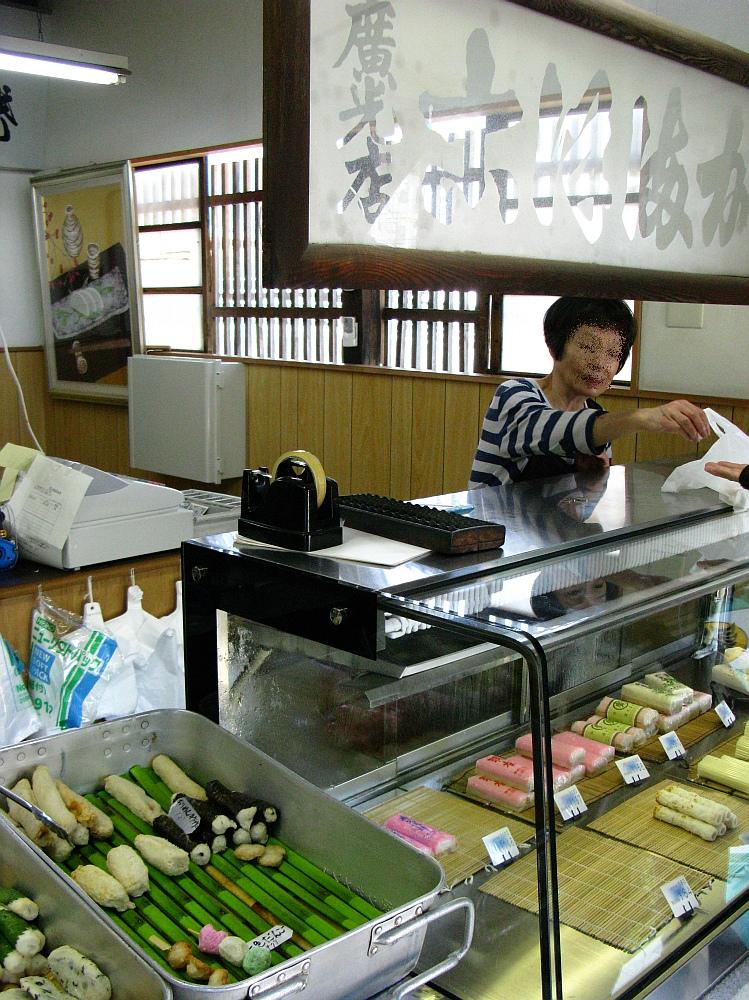 2011_08_12 廣光商店018