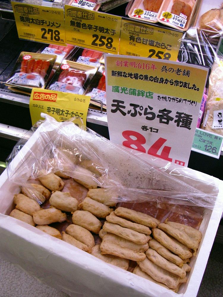 2011_08_12 廣光商店025
