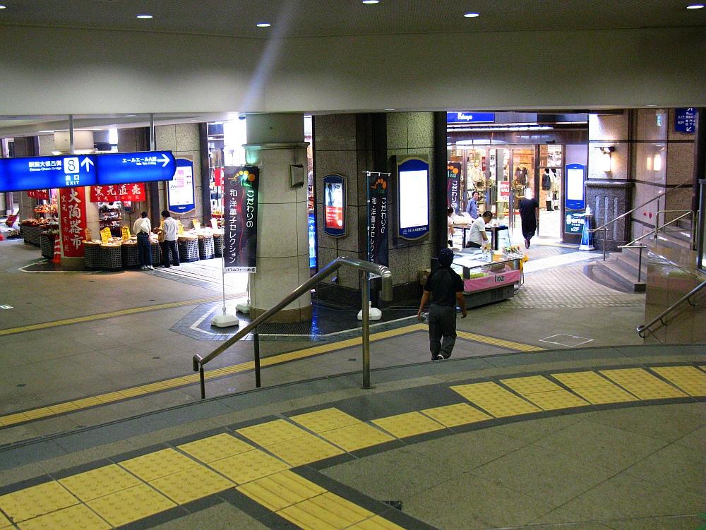2011_08_12 福屋ちから002
