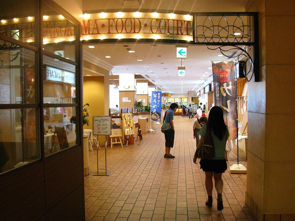 2011_08_12 福屋ちから010