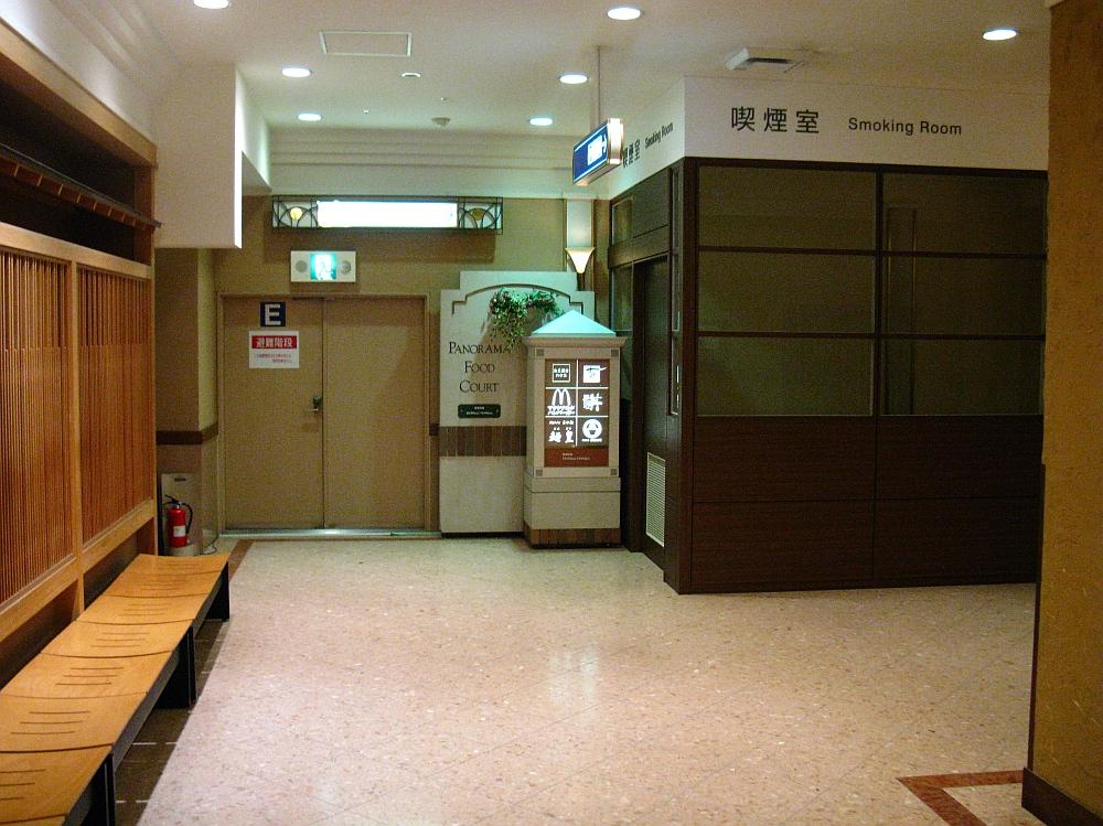 2011_08_12 福屋ちから009