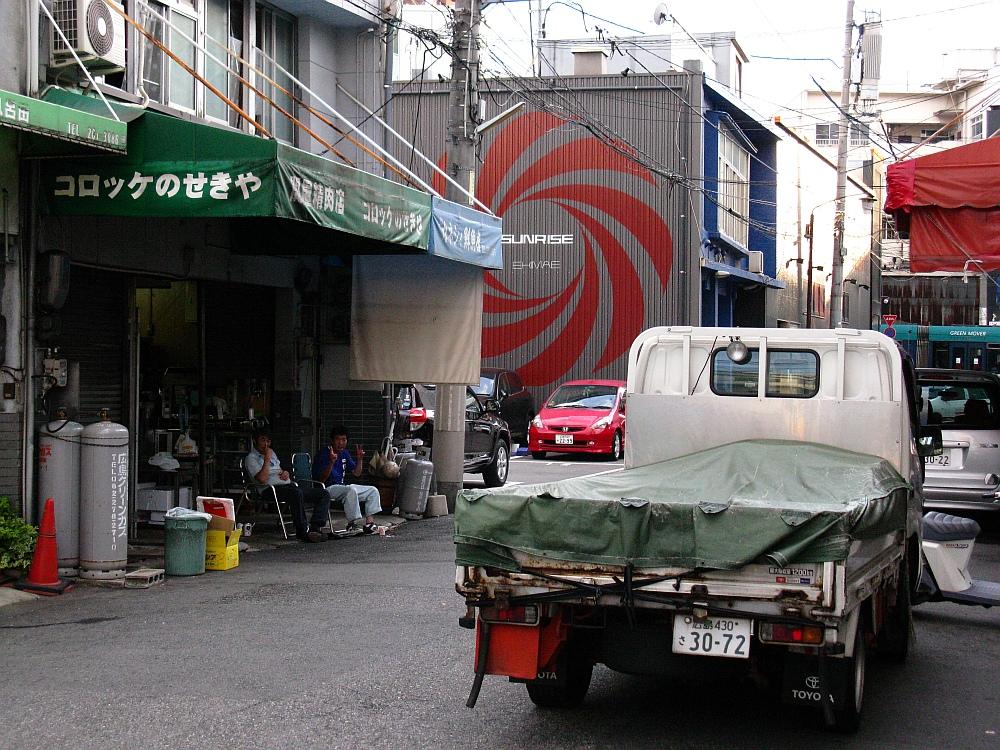 2011_08_12 せきやコロケ001