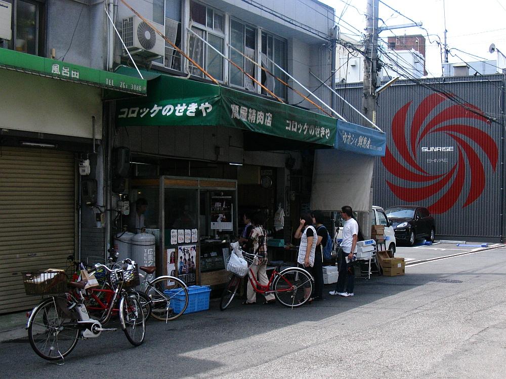 2011_08_12 せきやコロケ005