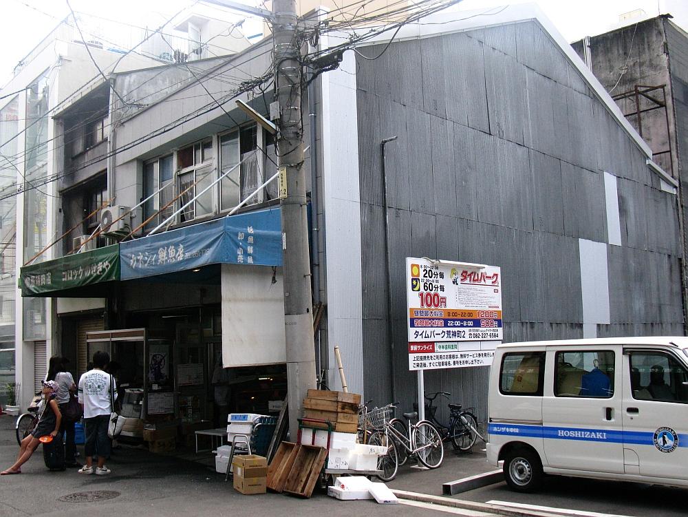 2011_08_12 せきやコロケ007