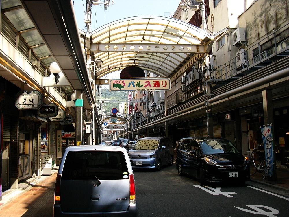 2011_08_13 福住フライケーキ002