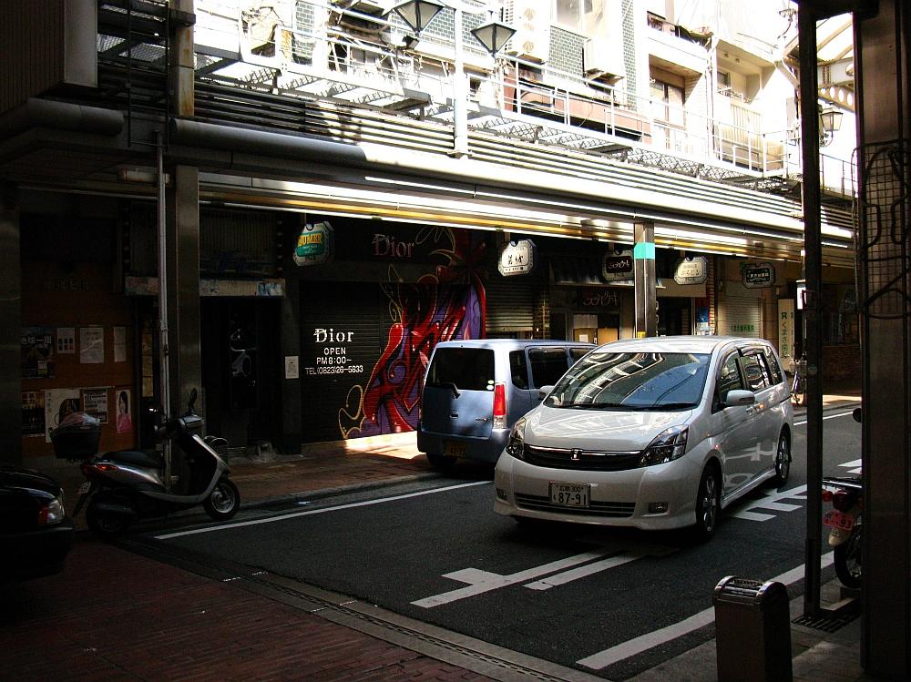 2011_08_13 福住フライケーキ001