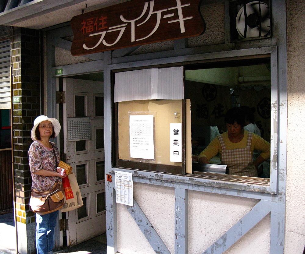 2011_08_13 福住フライケーキ008