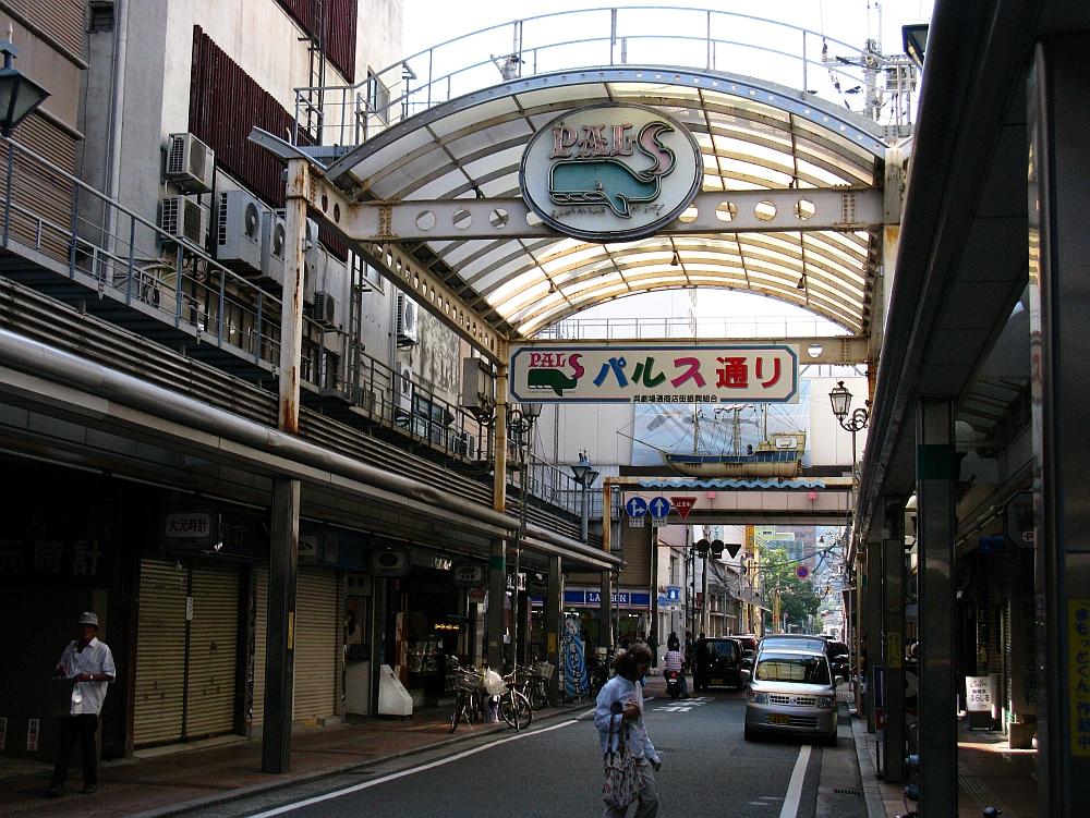 2011_08_13 福住フライケーキ006