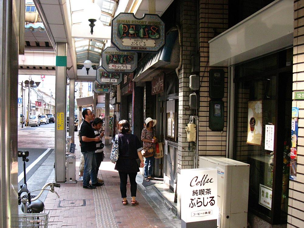 2011_08_13 福住フライケーキ007