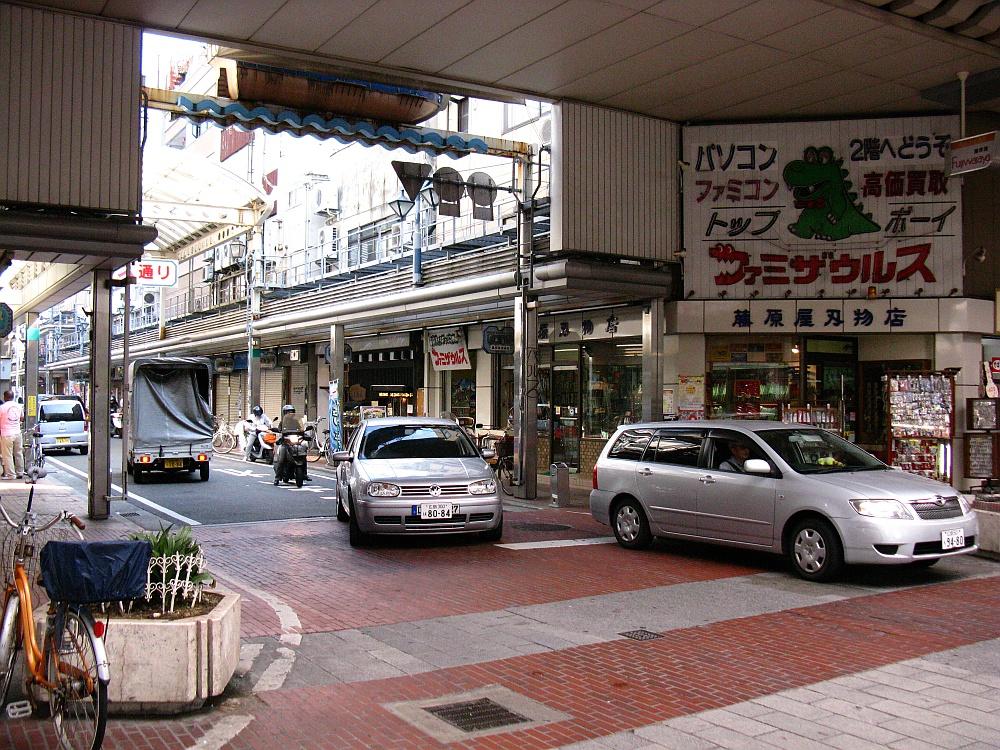 2011_08_13 福住フライケーキ009