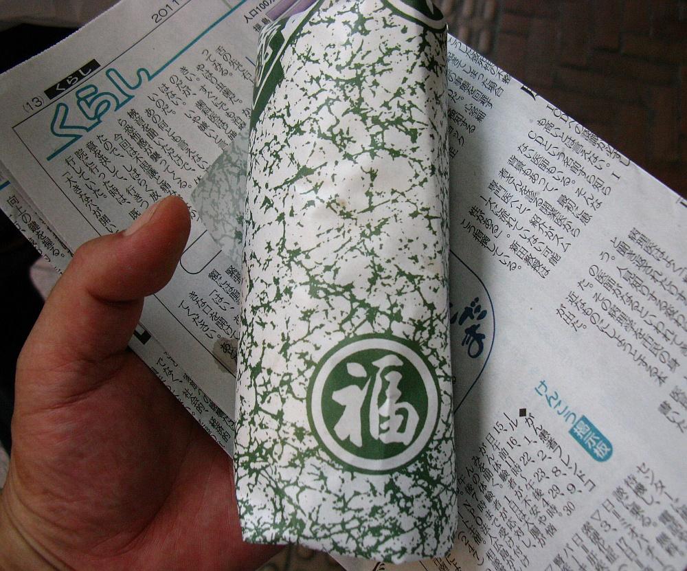 2011_08_13 福住フライケーキ023