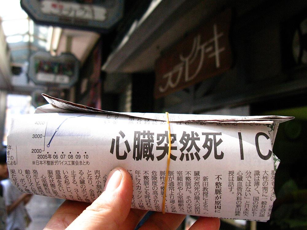 2011_08_13 福住フライケーキ022