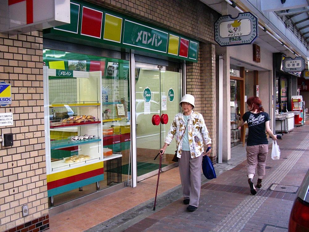 2011_08_13 メロンパン001