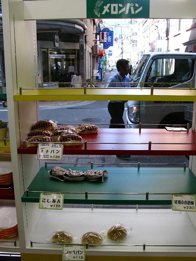 2011_08_13 メロンパン010