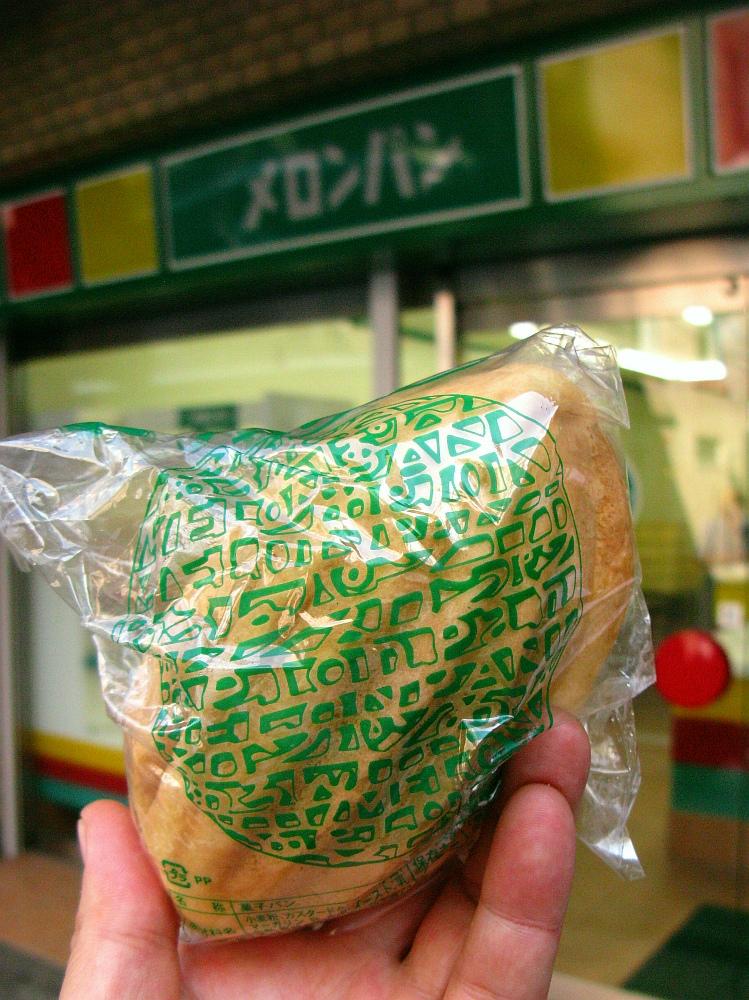 2011_08_13 メロンパン013