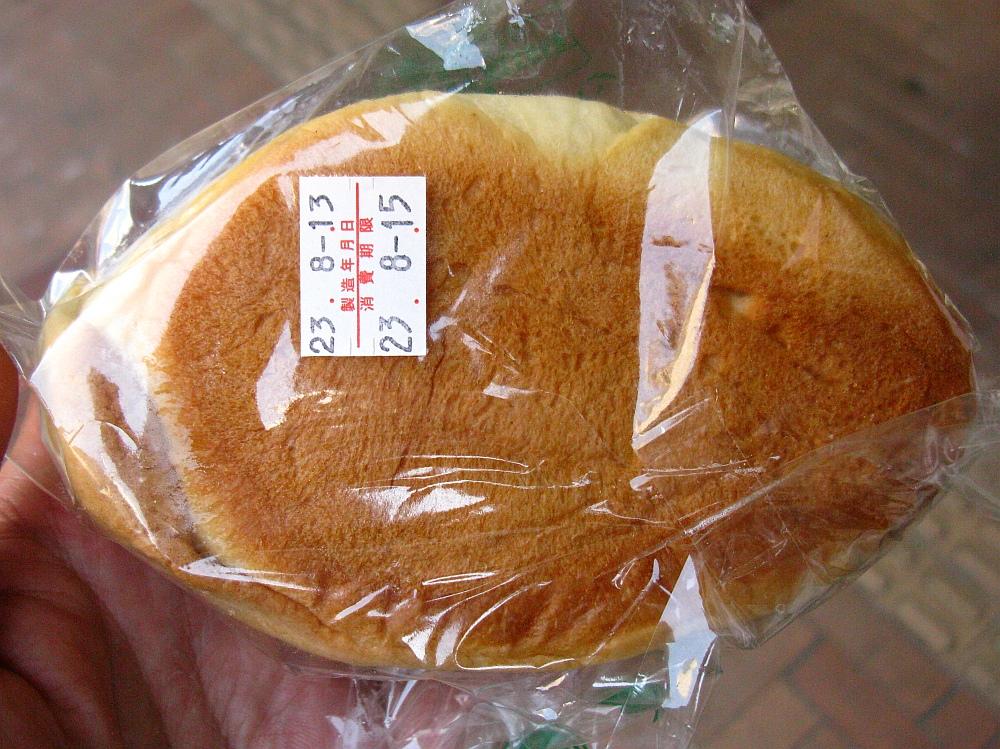 2011_08_13 メロンパン014